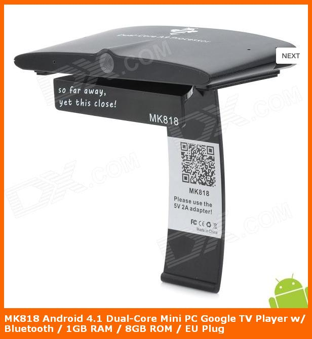 Android google tv player.JPG