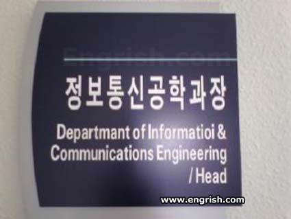 department-of-informatioi.jpeg