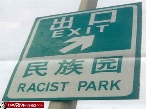Funny english racist park.jpeg